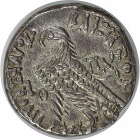 Tetradrachme  111/112 v. Chr revers