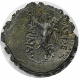 Serratus 158-130 v. Chr revers