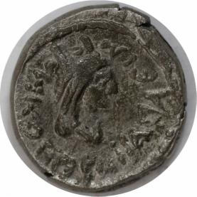 Stater 250-251 n. Chr avers