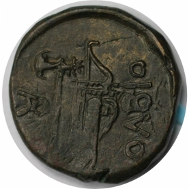 Bronze 330 - 300 v. Chr revers