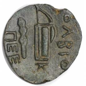 Bronze 260 - 250 v. Chr revers