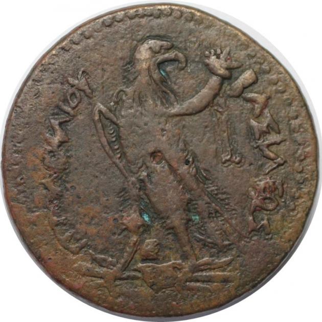 Bronze 221-205 v. Chr revers