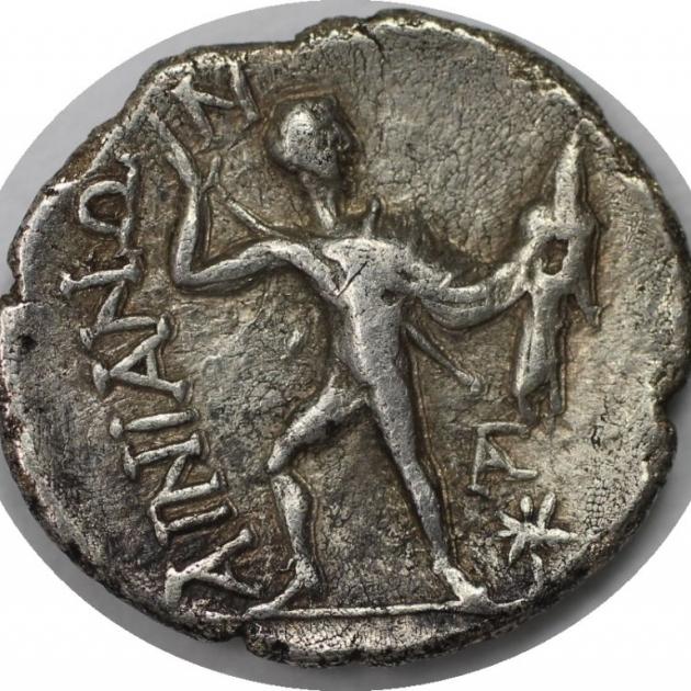 Drachme 360 - 350 v. Chr revers
