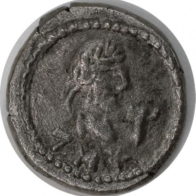 Stater 250-251 n. Chr revers