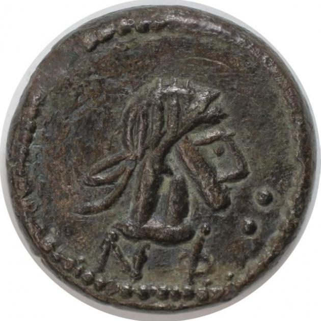 Stater 253-255 n. Chr revers