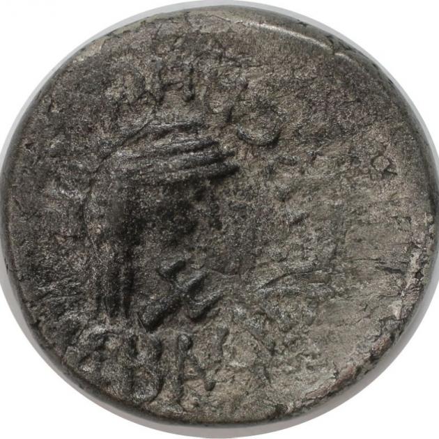 Stater 264-265 n. Chr avers