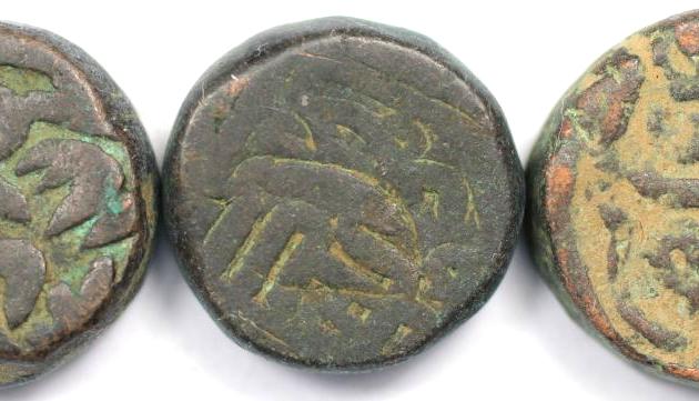 Lot von 3 Münzen 1411 - 1442 n. Chr revers