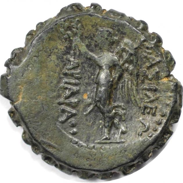 Serratus 158 - 130 v. Chr revers