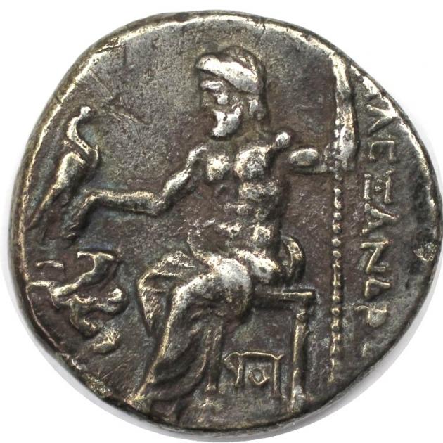 Drachme 336 - 323 v. Chr revers