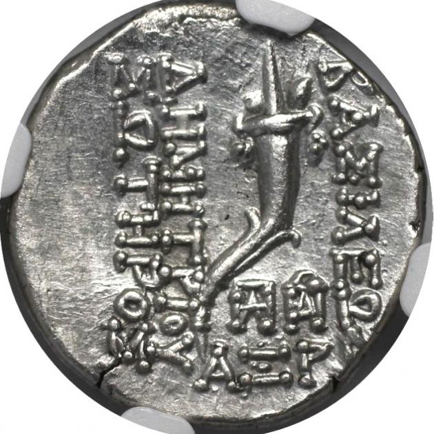 AR Drachme 162-150 v. Chr revers