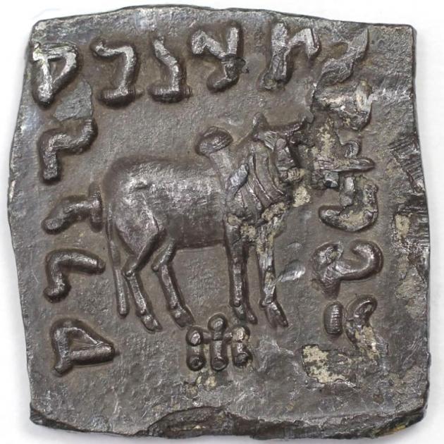 Drachme (Klippe) 180 - 160 v. Chr avers