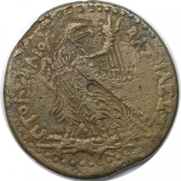 Bronze 221 - 205 v. Chr revers